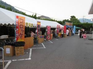 吉田夏祭り屋台